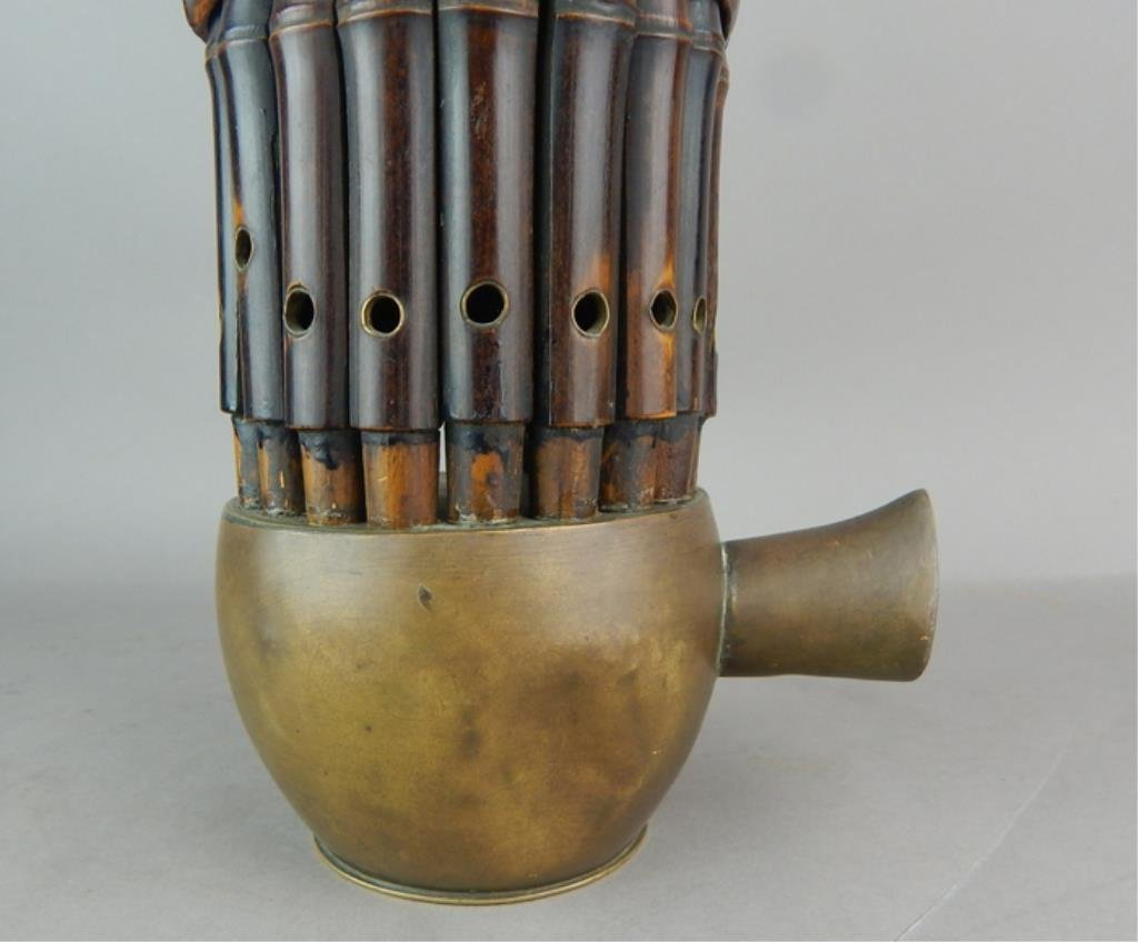 Chinese Bamboo and Brass Sheng Instrument - 2