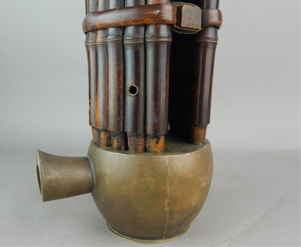 Chinese Bamboo and Brass Sheng Instrument - 4