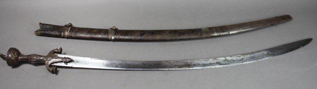 Antique Persian Sword