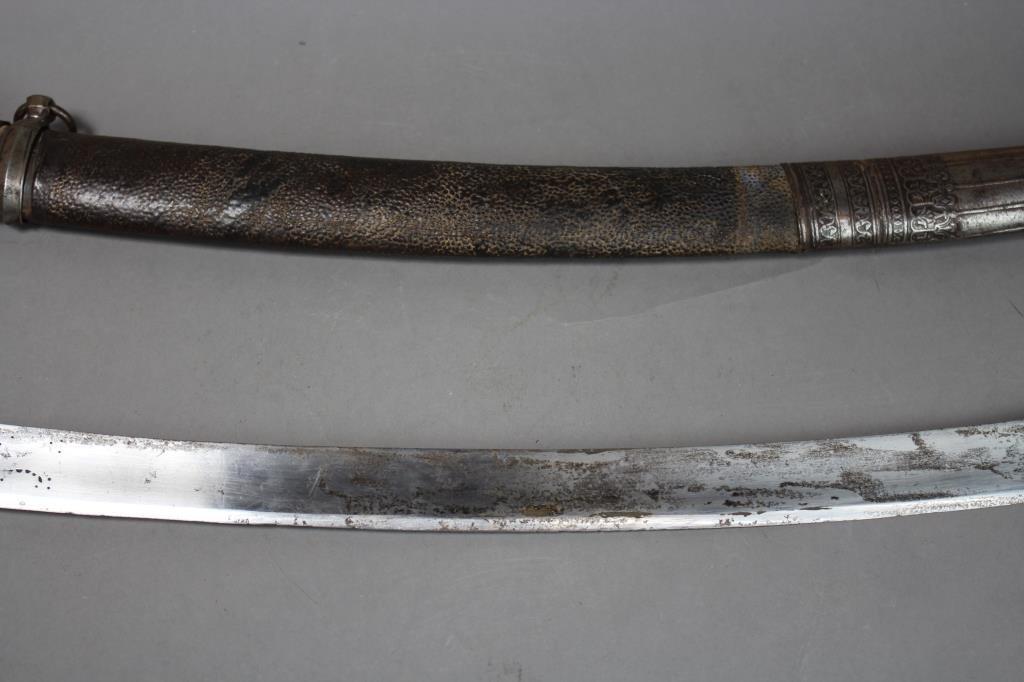 Antique Persian Sword - 4