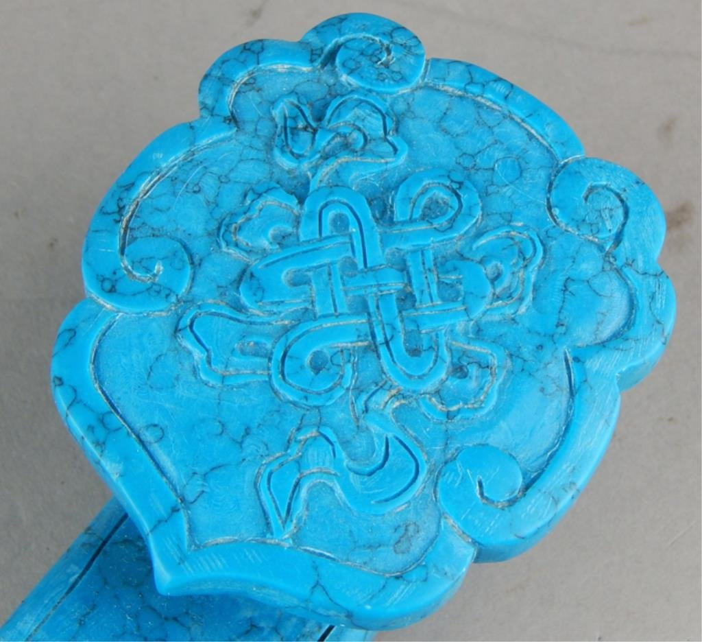 Chinese Carved Stone Ruyi - 3