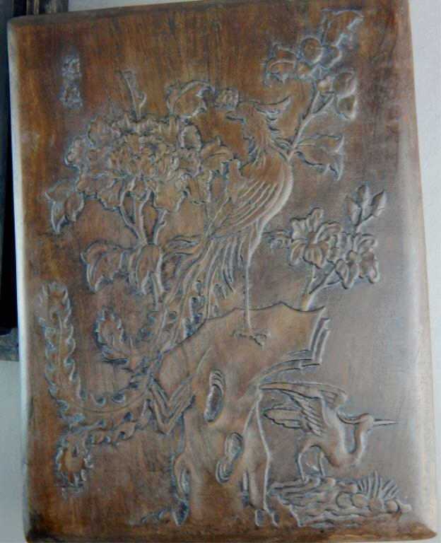 Chinese Ink Stone in Box w/ Carved Phoenix & Peony - 2