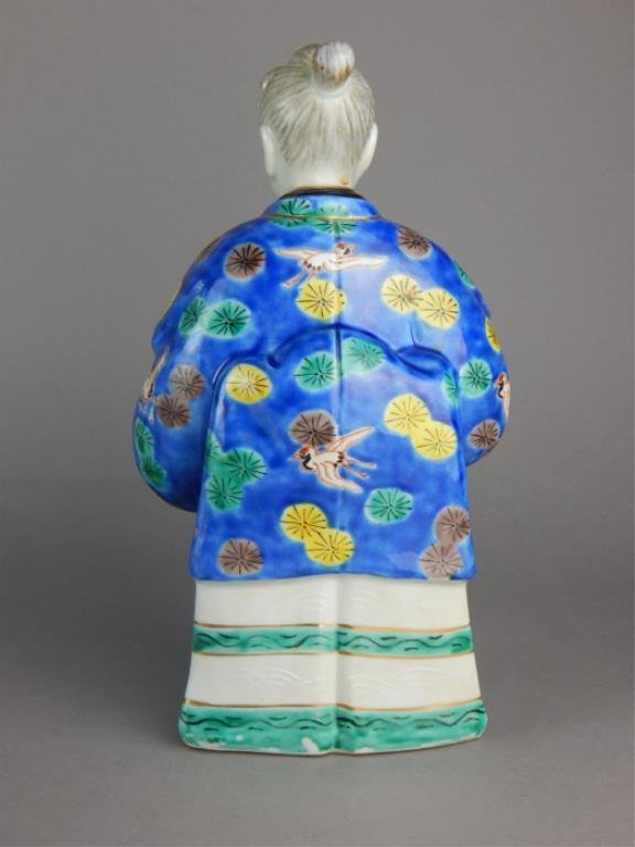 Old Chinese Porcelain Figure - 4