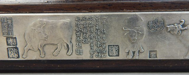 Two Chinese Qing Year Paper Weights - 4