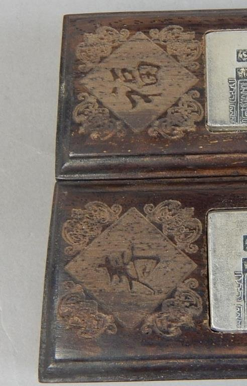 Two Chinese Qing Year Paper Weights - 7