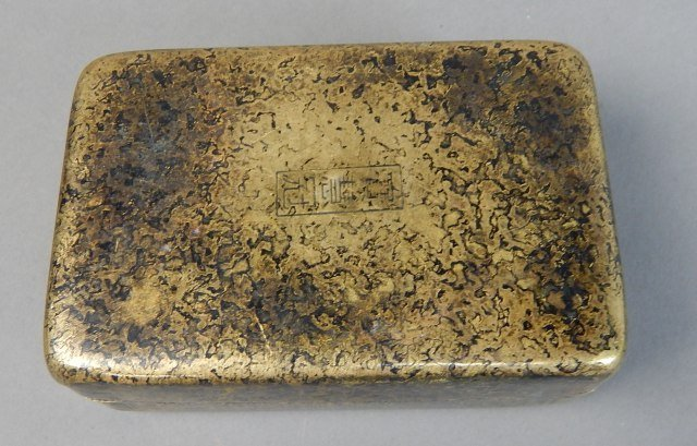 Two Qing Year Metal Boxes - 6