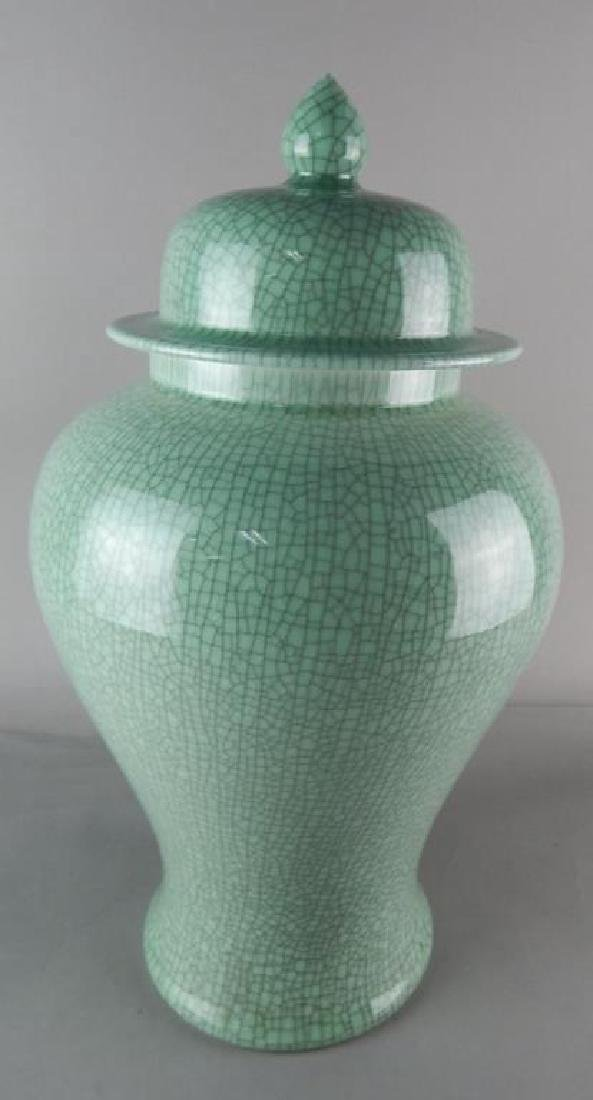 Chinese Crackle Porcelain Covered Jar