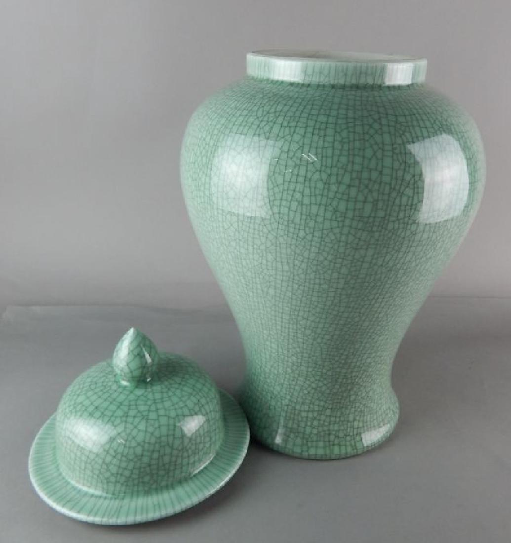Chinese Crackle Porcelain Covered Jar - 2