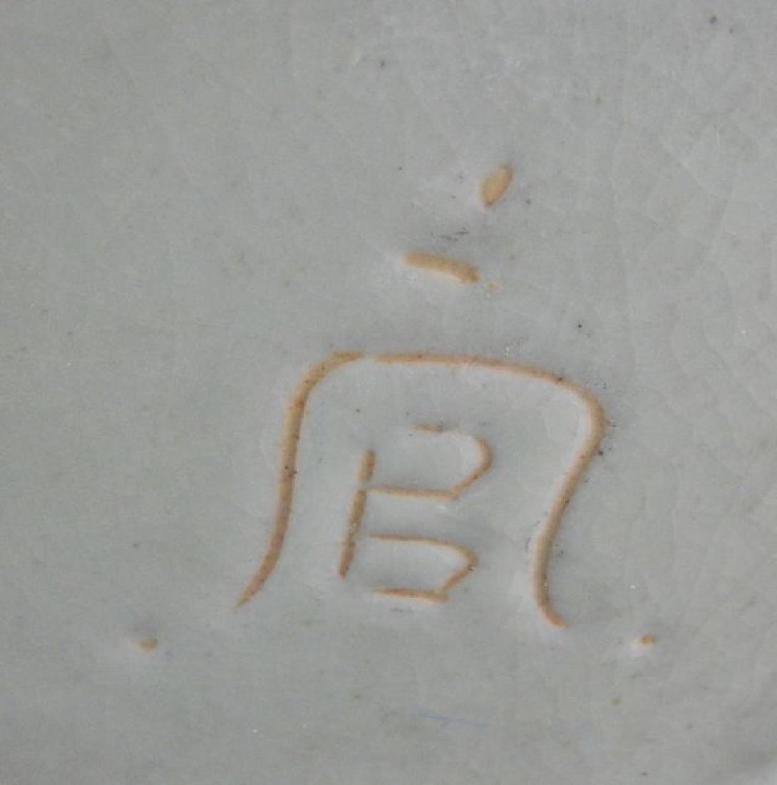 Chinese Crackle Porcelain Covered Jar - 3