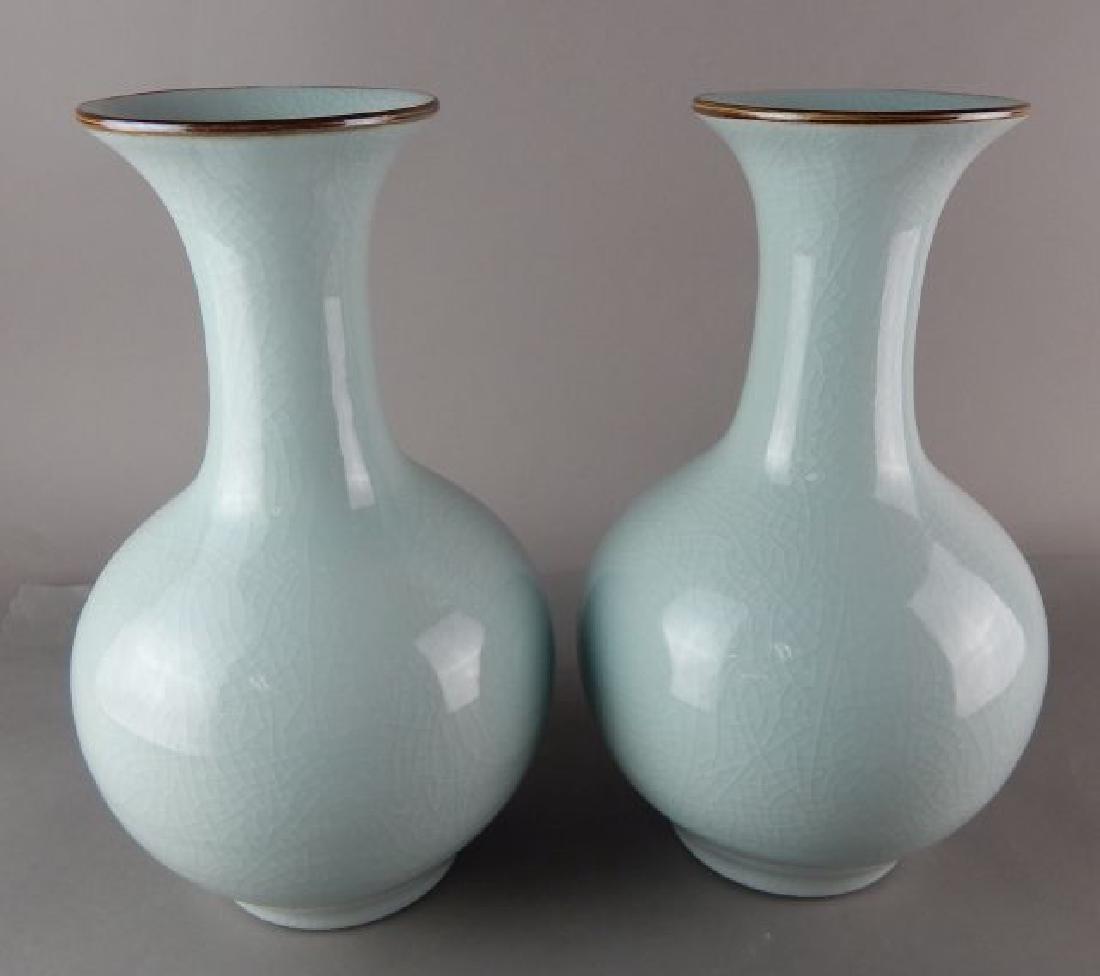 Pair Chinese Porcelain Vases