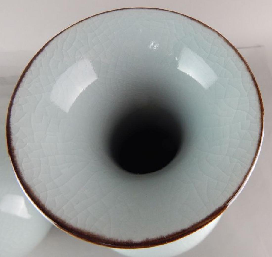 Pair Chinese Porcelain Vases - 2