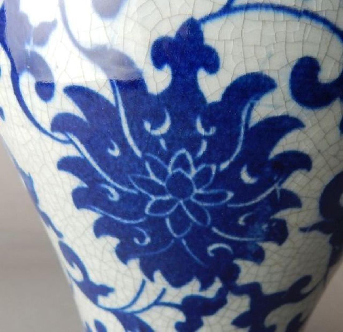 Chinese Blue & White Porcelain Vases - 2