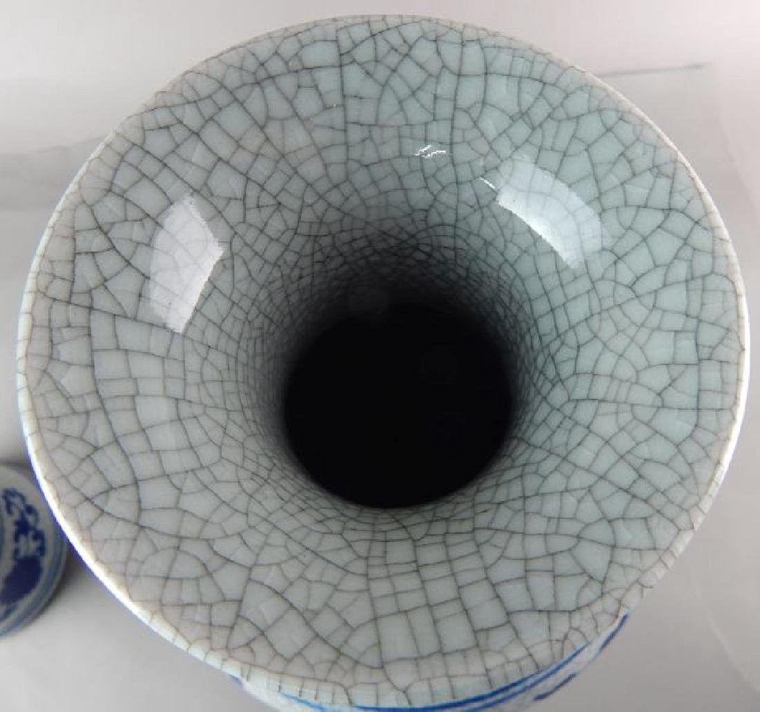 Chinese Blue & White Porcelain Vases - 3