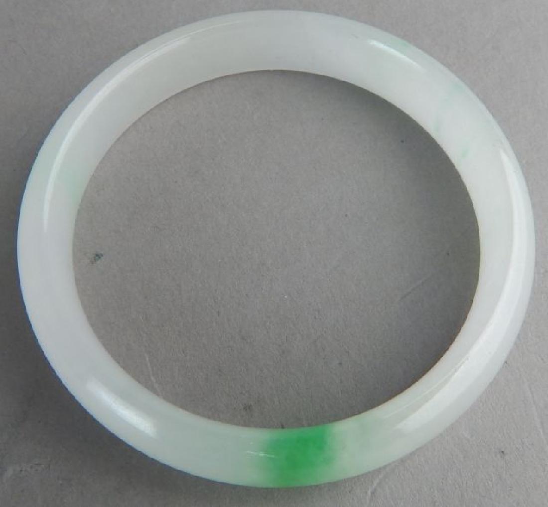 Jade Bangle