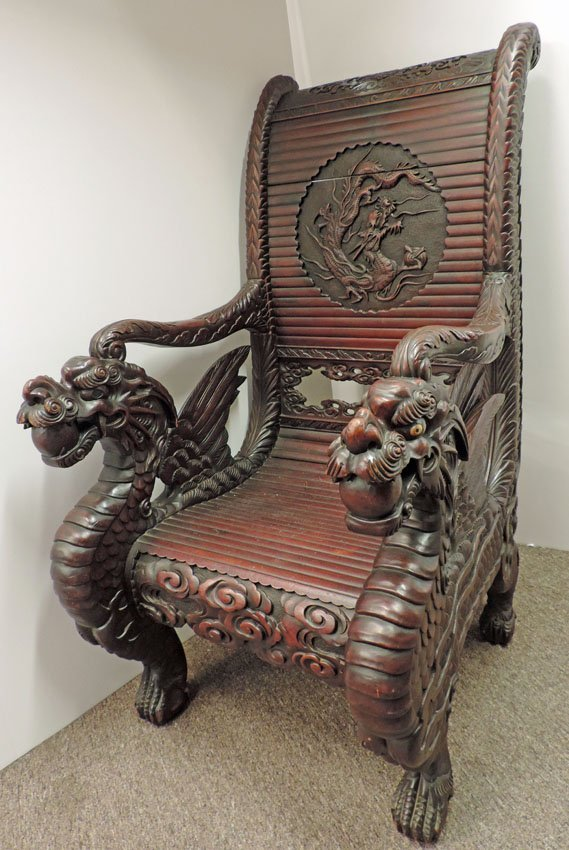 Chinese rosewood chair