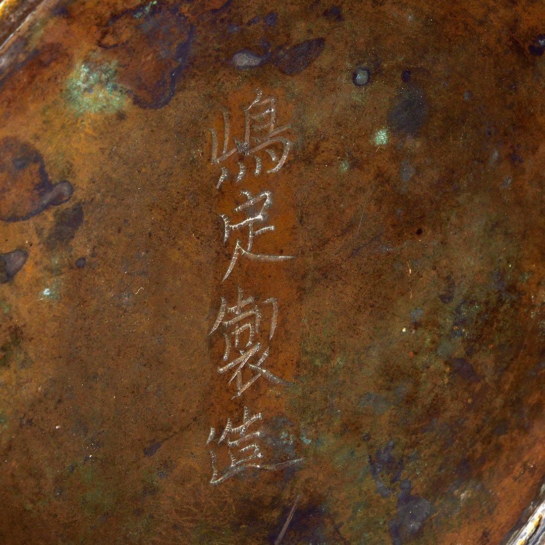 """Chinese bronze vase, dragons, 26 7/8"""", kanji signature - 4"""