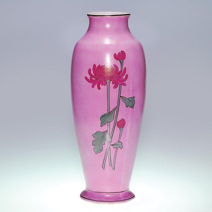 "11: Roseville Pauleo vase, red chrysanthemums, 18 1/4"""