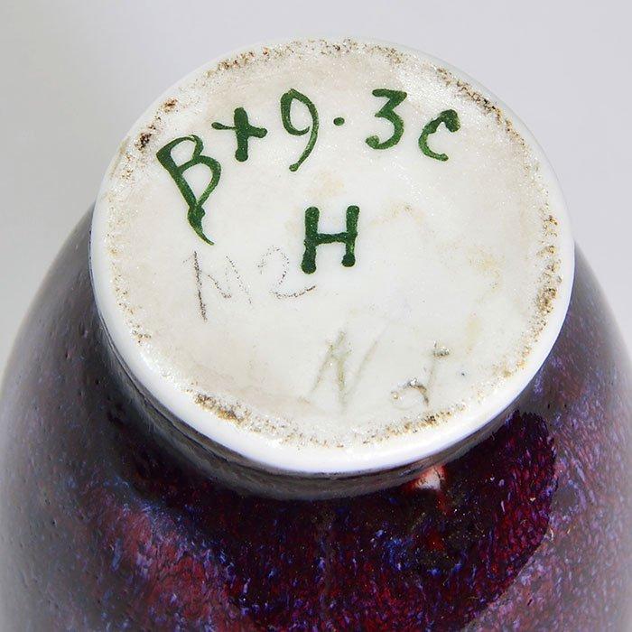 """2 Sevres Oxblood vases, reds, blues, 1892, 5"""", 9"""" - 6"""