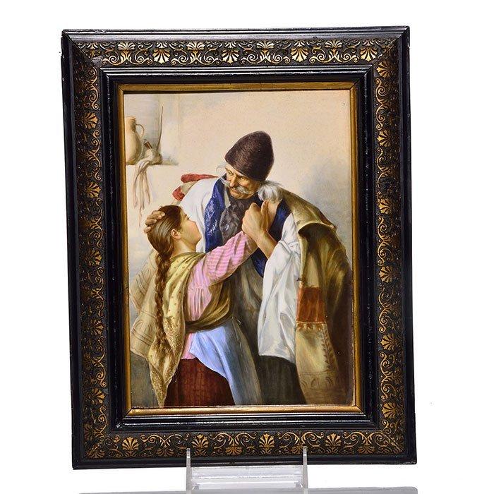 """Porcelain plaque, father & daughter, 10"""" X 7 1/4"""""""