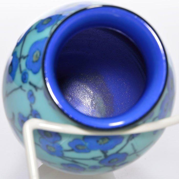 """Rookwood Porcelain vase, Epply, 1922, 356E, 6 1/2"""" - 5"""
