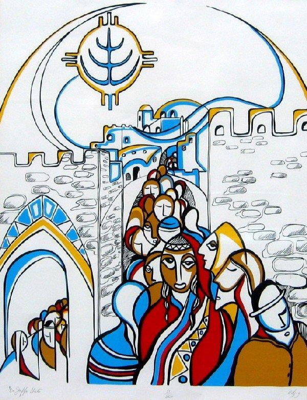 38: Jaffa Gate
