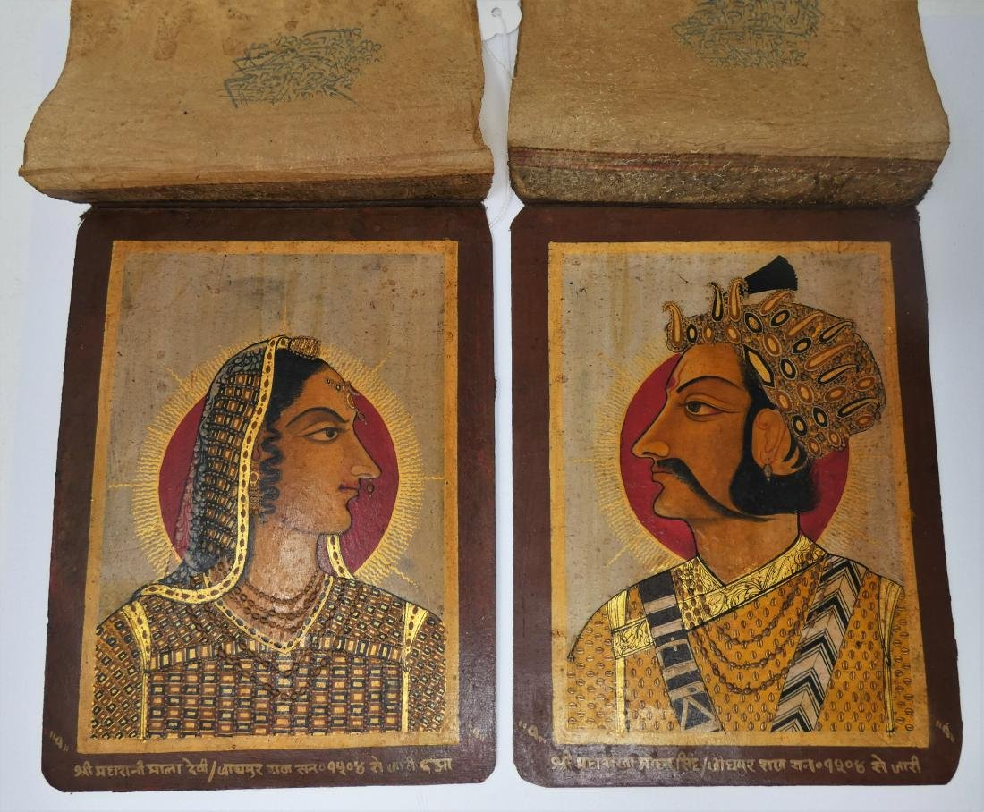 A PAIR OF PORTRAITS  NORTHERN INDIA  EARLY 20TH CENTURY