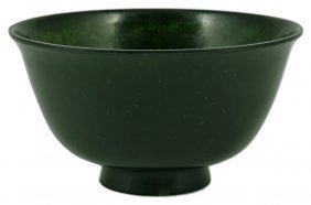 A Chinese Spinach Jade Bowl, 18th/19th Century The