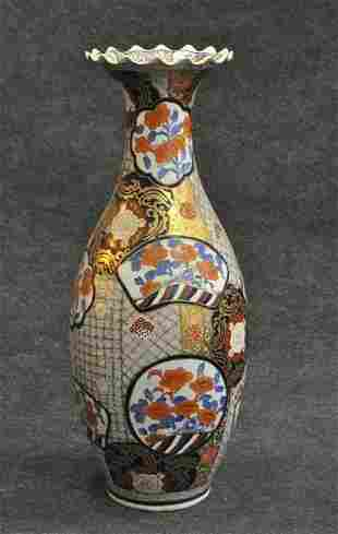 porcelain vase elegant Imari-decor, fine art and fl