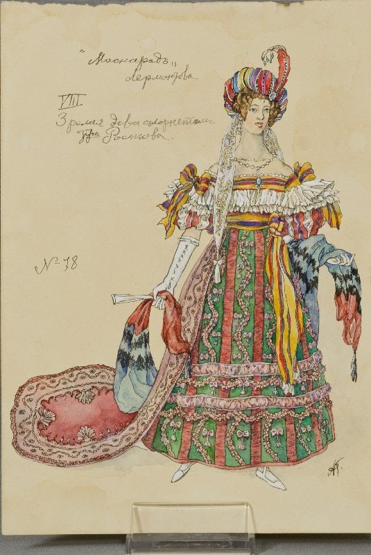 "234: GOLOVIN, Aleksandr Jakovlevic, manuscript ""Masquer"