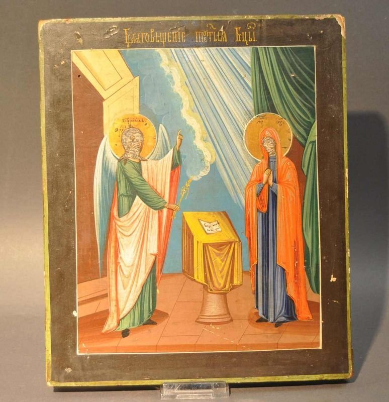 21: Icon, tempera on wood, Cyrillic letters, the faces