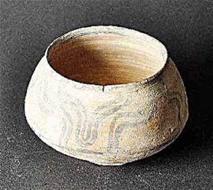 Hoard Vessel, Indus Valley Culture (2800-1800 BC), brig