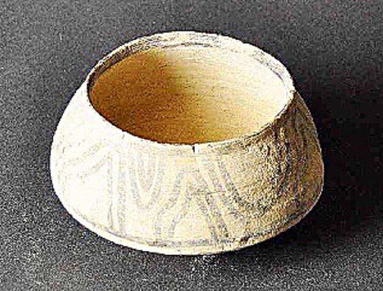 Small Ceramic Container, Indus Valley culture (2800-180