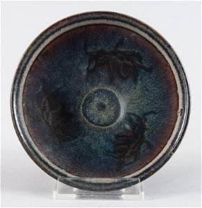 Depth cup, China Yuan dynasty (1279-1368 AD), the prese