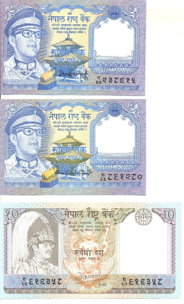 3: Collectible World Currency - Nepal Banknotes