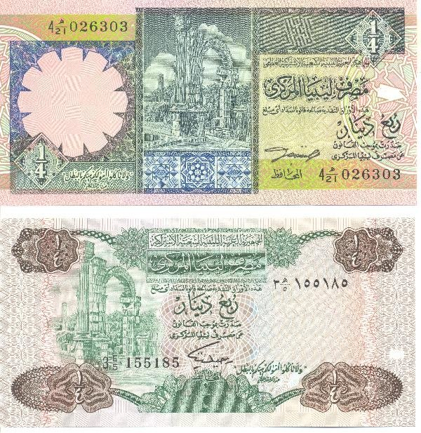 7: Collectible World Currency - Libya Banknotes