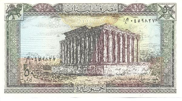10: Collectible World Currency - Lebanon Banknotes