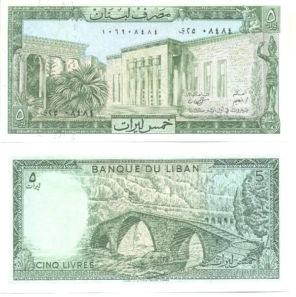 11: Collectible World Currency - Lebanon Banknotes
