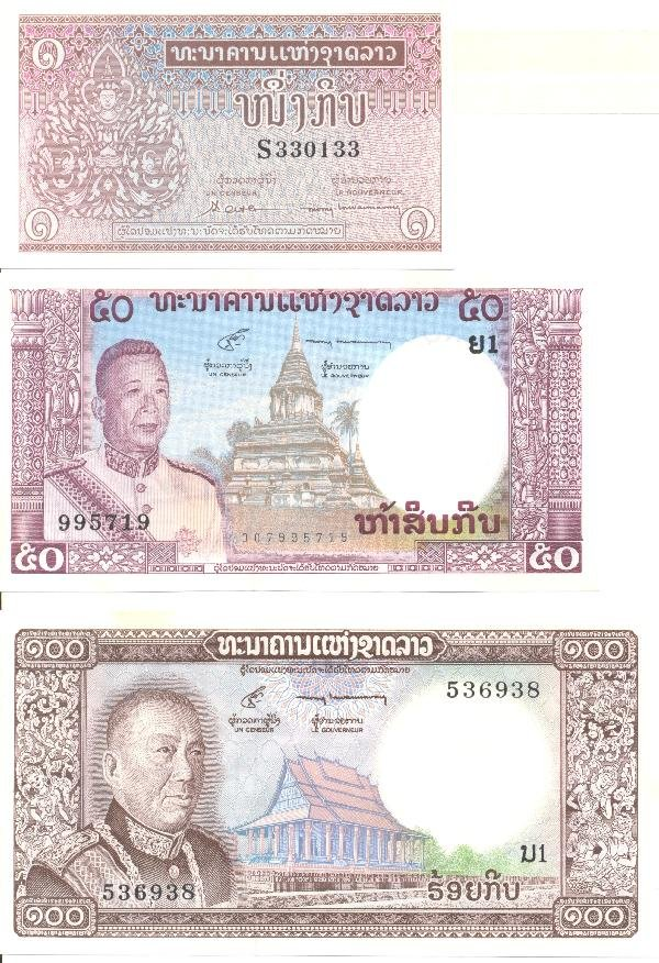 13: Collectible World Currency - Laos Banknotes