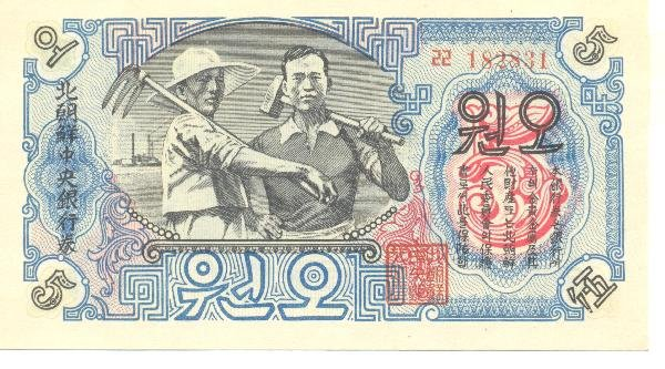 17: Collectible World Currency - North Korea Banknotes