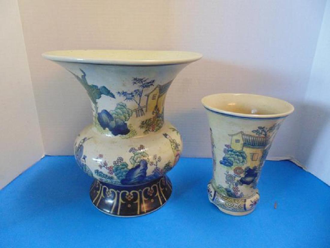 Oriental Vase - 2