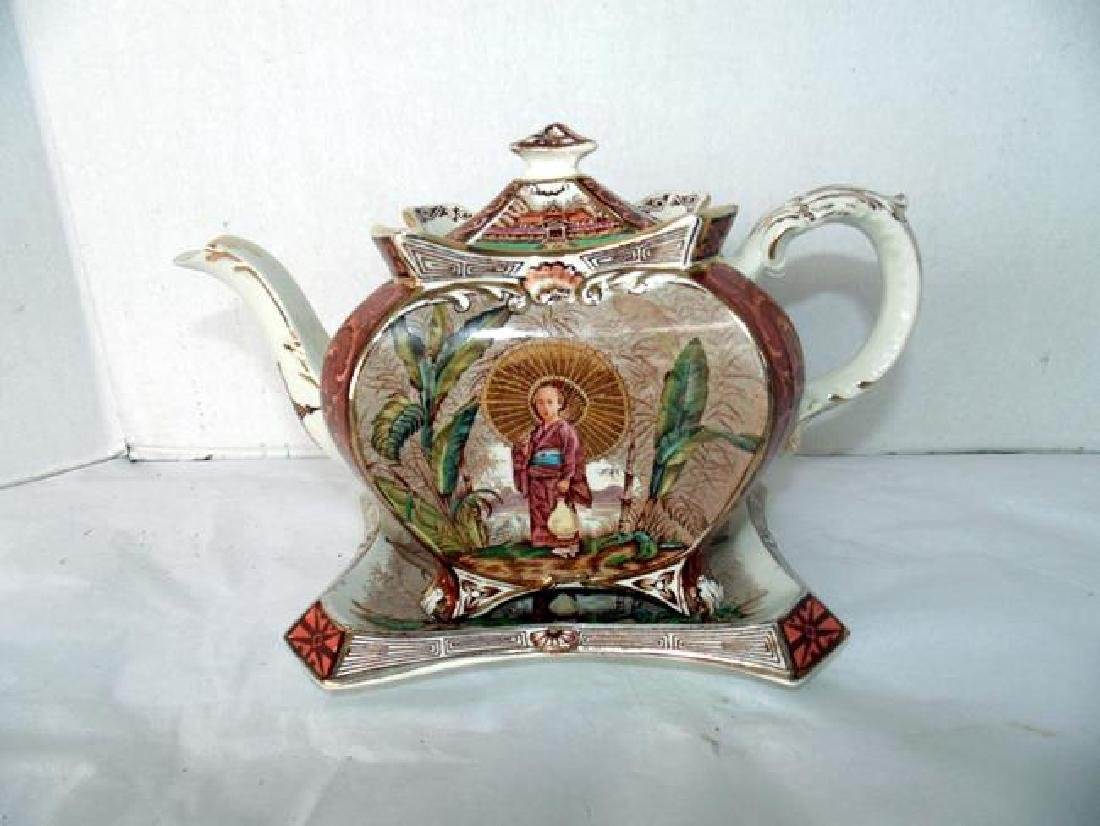 Oriental Teapot & Trivet