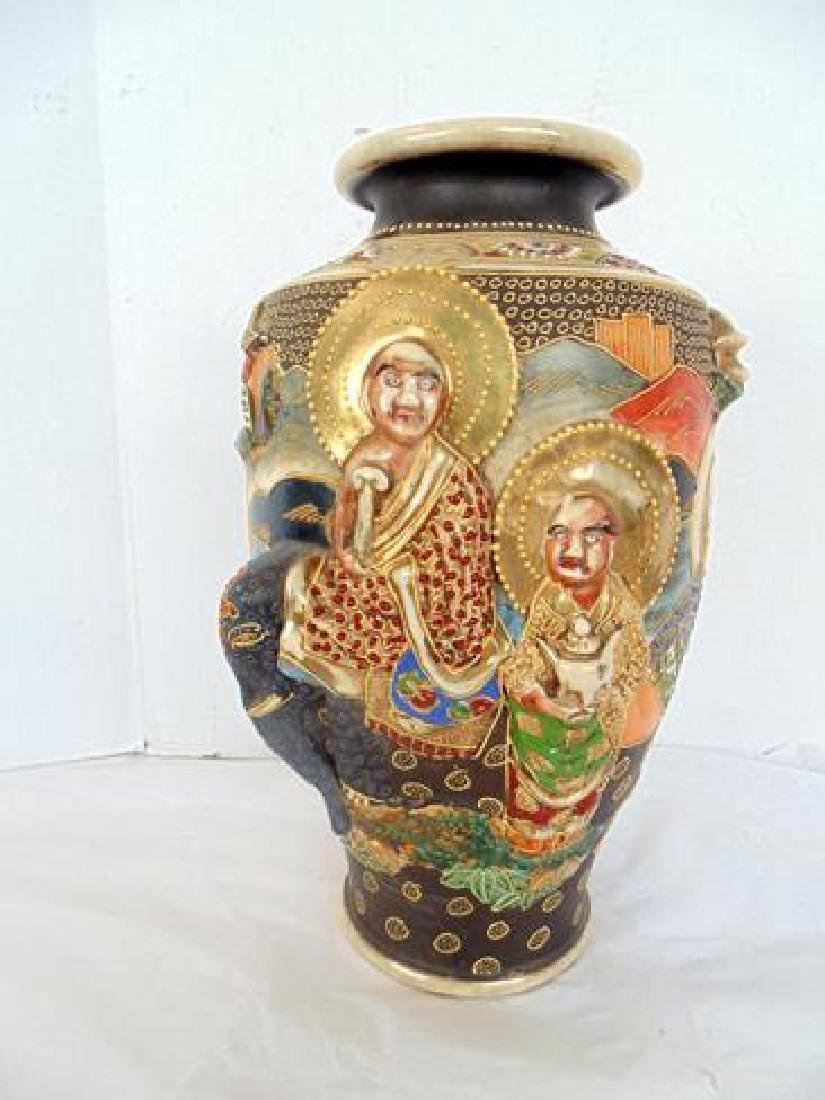 Satsuma Elephant Vase