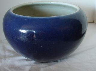 """20: 19th C Dark Rainy Blue Bowl 6  """" tall 9 1/2"""" diamet"""