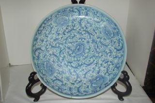24: Oriental Blue & White Charger with stand Charger is