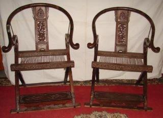 95:2  Jichimu & Huang Huali Horseshoe Folding Chairs