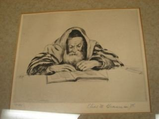 "14: Judaica Engraving ""Study"" by Elais Grossman"