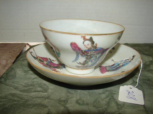 208: Oriental Bowl with Saucer Samuri