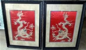Oriental Silk Embroidery Framed