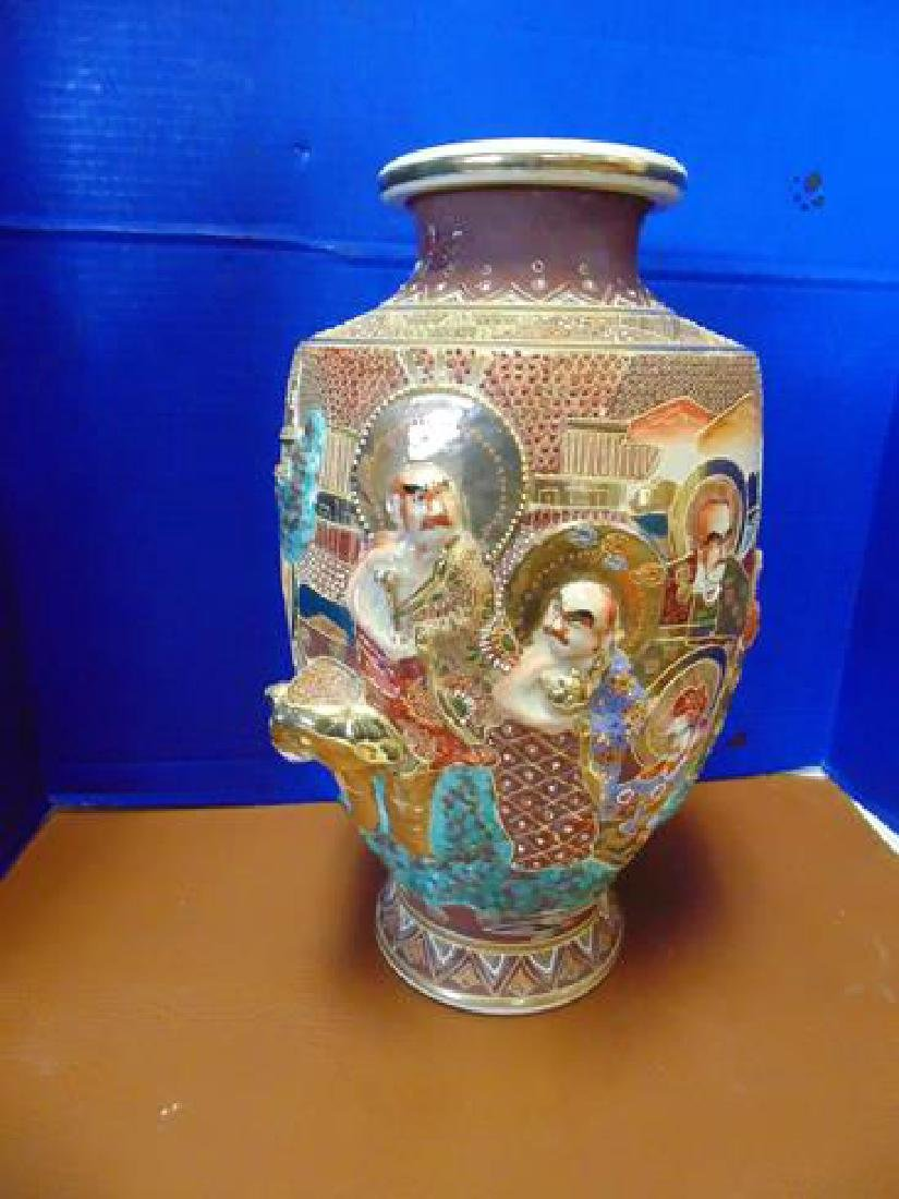 Large 19thc Satsuma Vase