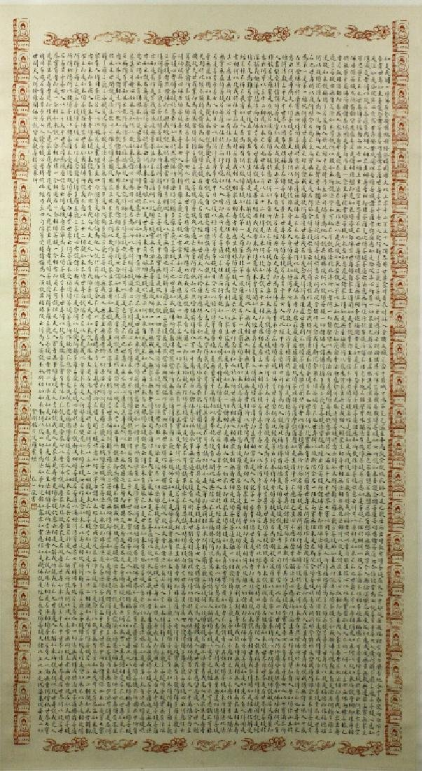 Ink on Paper Calligraphy Scroll Hongyi 1880-1942